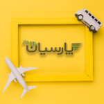 آژانس مسافرتی پارسیان بال پرواز