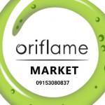 oriflammarket