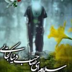 Yamadi_