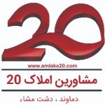 amlake20