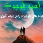 Ahmad.man318