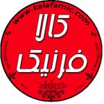 Kalafarnic