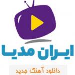 IranMedia.Net