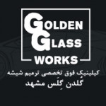 ترمیم شیشه و تعمیر شیشه اتومبیل #مشهد