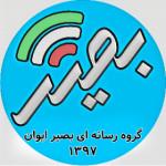 Basir_Media97