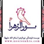 noorozahra.com