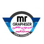 mr.graphiser