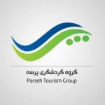 parseh_tour98