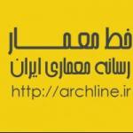 archline.ir