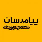 payam_resan_com