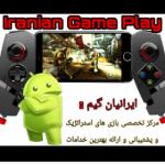 Iraniangameplay