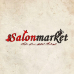 salonmarketchannel