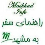 اطلاعات گردشگری مشهد
