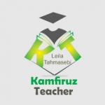 Kamfiruzteacher
