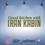 Ir_cabinet