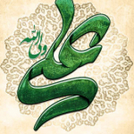 AR-IRAN