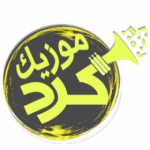 کانال رسمی کرد موزیک