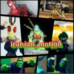 iranian_motion