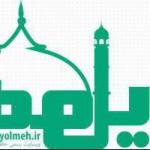 hafezyolmeh