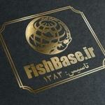بانک اطلاعاتی ماهیان ایران