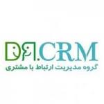 گروه مدیریت ارتباط با مشتری - DrCRM