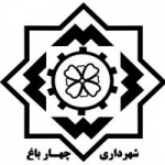 shahrdari_4bagh