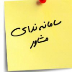 moshaverin.org
