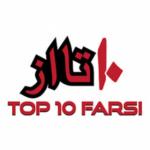Top10Farsi