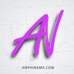 amphinama