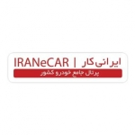 iranecar