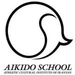 Iran_Aikido_School