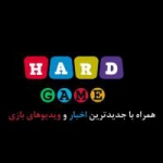hardgame