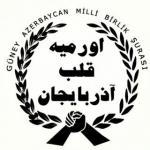 اورمیه قلب آذربایجان