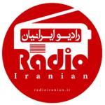 رادیو ایرانیان