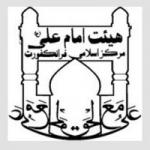 Aboohamze