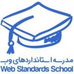 wsschool