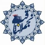 najm_al_sagheb