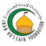 Imam.Hussain.Foundation