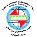 isfahanfair