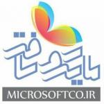 Microsoftco.ir