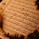 کانال قرآنی بشارت و انذار(دارالقرآن مهدیشهر)