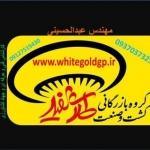 whitegoldgp