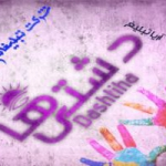 mehran123