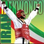 IranTaekwondo