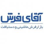 iranmrcarpet