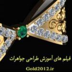 طراحی جواهرات ماتریکس