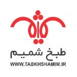 tabkhshamim