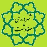 Safadasht1377