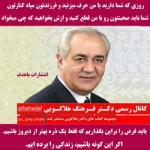 bahadaf