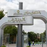 دانشجویان رشته عمران دانشکده منتظری مشهد